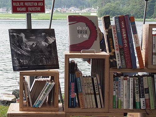 山やアウトドア、旅の本も