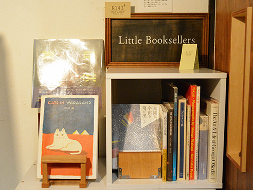salon as salon × Little Booksellers