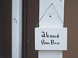 Akane Bon Bon